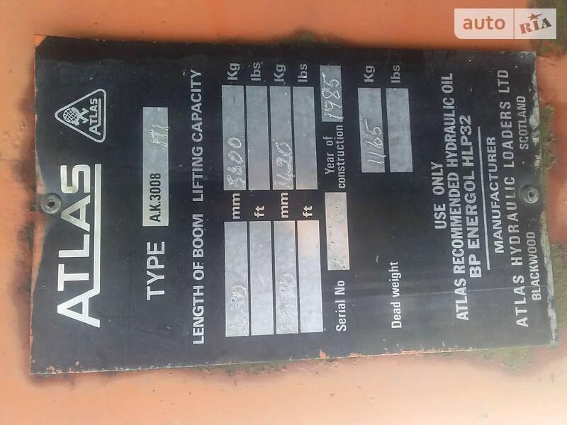 Atlas 1204