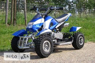 ATV 100 Mini 2015