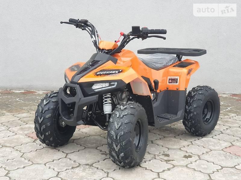 ATV 110