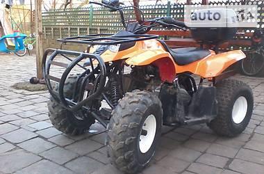 ATV 125  2008