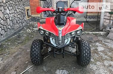 ATV 125  2016