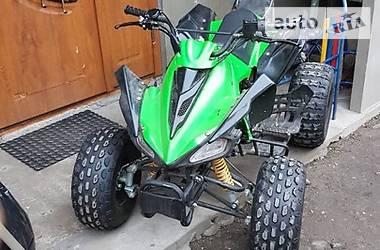 ATV 125  2012