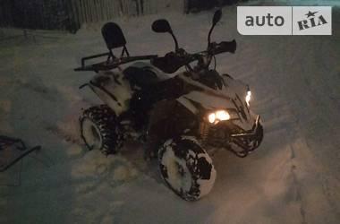 ATV 125  2013