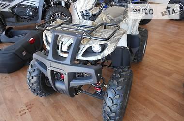 ATV 150 2 2015