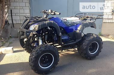 ATV 150  2017