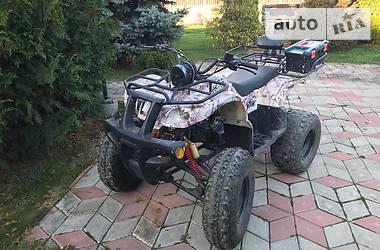 ATV 150  2012