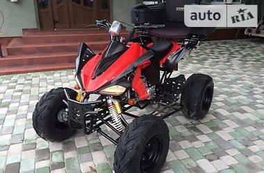 ATV 250  2015