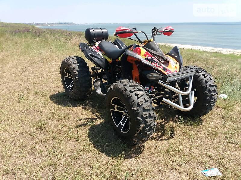 ATV 350