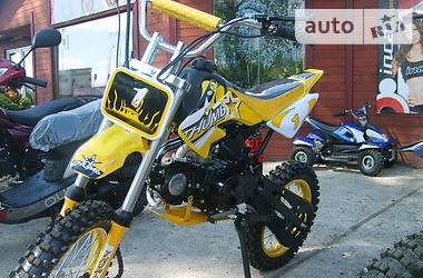 ATV 50  2014