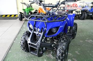 ATV 50  2015