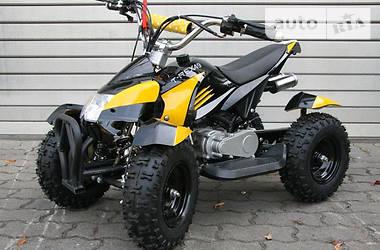 ATV 50  2016