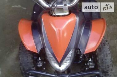 ATV 50  2012