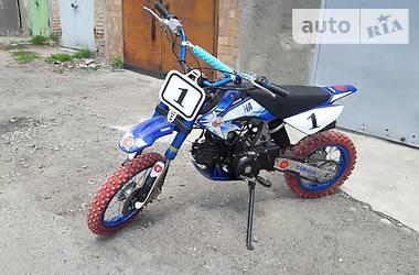 ATV 50  2013