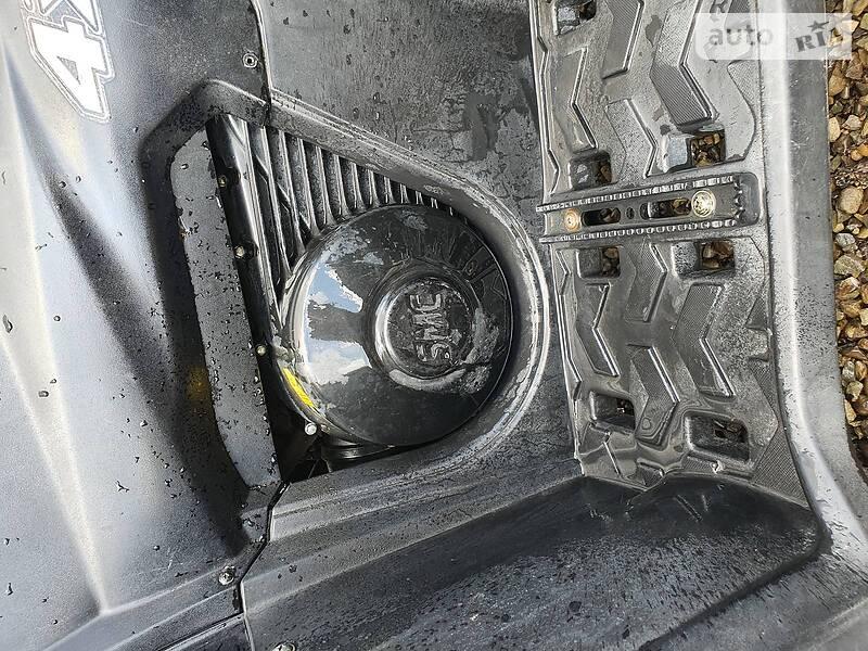 ATV 700