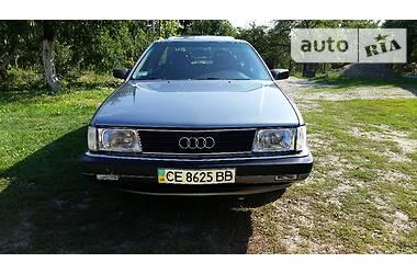 Audi 100 Avant Quattro 1990
