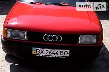 Audi 80 8796452 1988