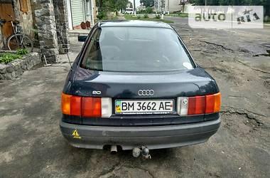 Audi 80 B3 1991