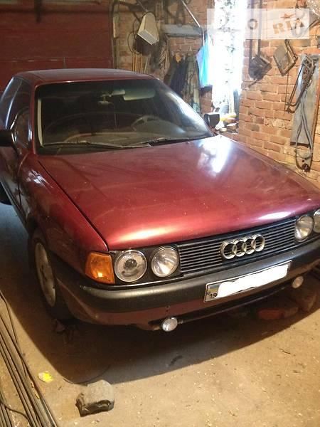 Audi 80 1988 року