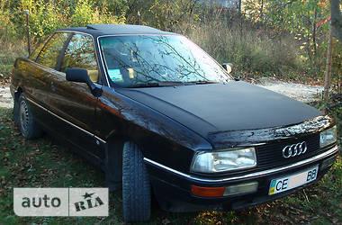 Audi 90 quattro 1989