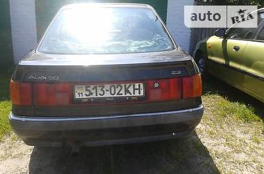 Audi 90  1991