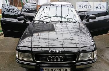 Audi 90 quattro 20v 170 ps 1989