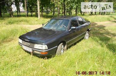 Audi 90 2.2 E 1989