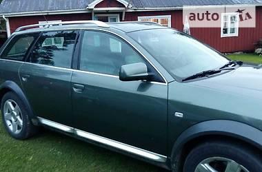 Audi A4 Allroad  2001