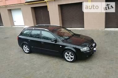Audi A4 2,5TDIquattro-Sline 2005