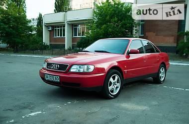 Audi A6 qattro 1995