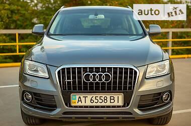 Audi Q5 Official 3.0TD 2013