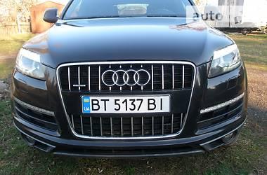 Audi Q7  4.2 FSI  2010