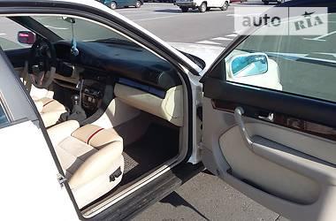 Audi S4  1992