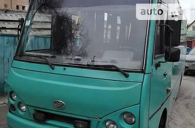 БАЗ БАЗ  I-VAN А07А-30 2012