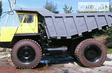 БелАЗ 7523  1992