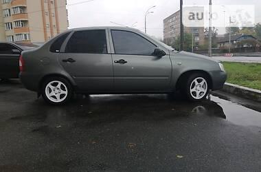Цены ВАЗ 1118 Бензин