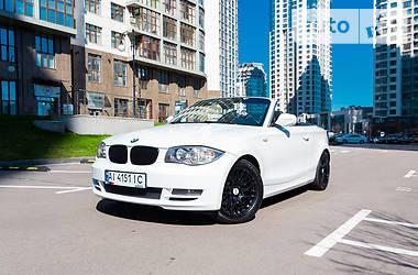 Цены BMW 128 Бензин