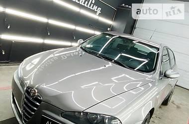Цены Alfa Romeo 147 Бензин