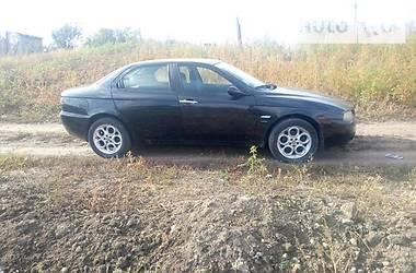 Цены Alfa Romeo 156 Бензин