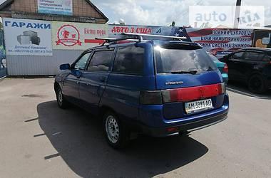 Цены ВАЗ 2111 Бензин