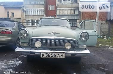 Цены ГАЗ 21 Бензин