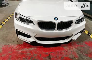 Цены BMW 228 Бензин
