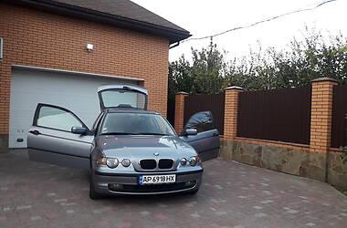 Цены BMW 316 Бензин