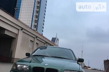 Цены BMW 318 Бензин