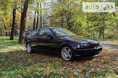 Цены BMW 323 Бензин