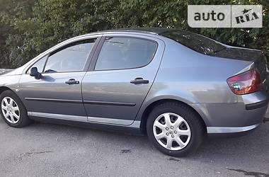 Цены Peugeot 407 Бензин