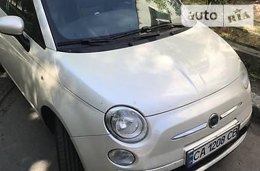 Ціни Fiat 500 Бензин