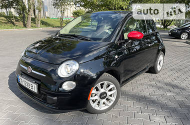 Цены Fiat 500 Бензин