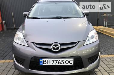 Цены Mazda 5 Бензин