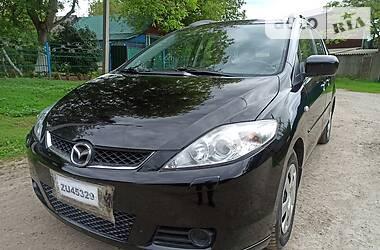 Ціни Mazda 5 Бензин