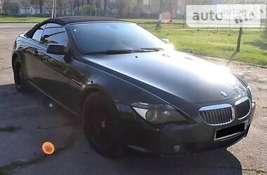 Цены BMW 645 Бензин